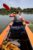 Каркасная байдарка «Псёл» аналог Таймень, Салют - Изображение 3